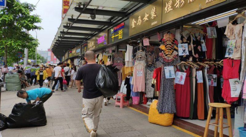 เสื้อยืดราคาส่งจากจีน